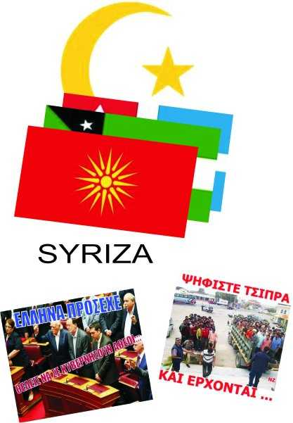 ΣΥΡΙΖΑ. ΤΣΙΠΡΑΣ. ΧΟΥΝΤΑ. 21 ΑΠΡΙΛΙΟΥ. ΠΑΤΑΚΟΣ. ΔΗΜΟΣΙΑ ΕΡΓΑ ΧΟΥΝΤΑΣ